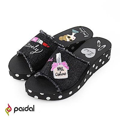 Paidal環遊世界巴黎時尚厚底一片式美型涼拖鞋