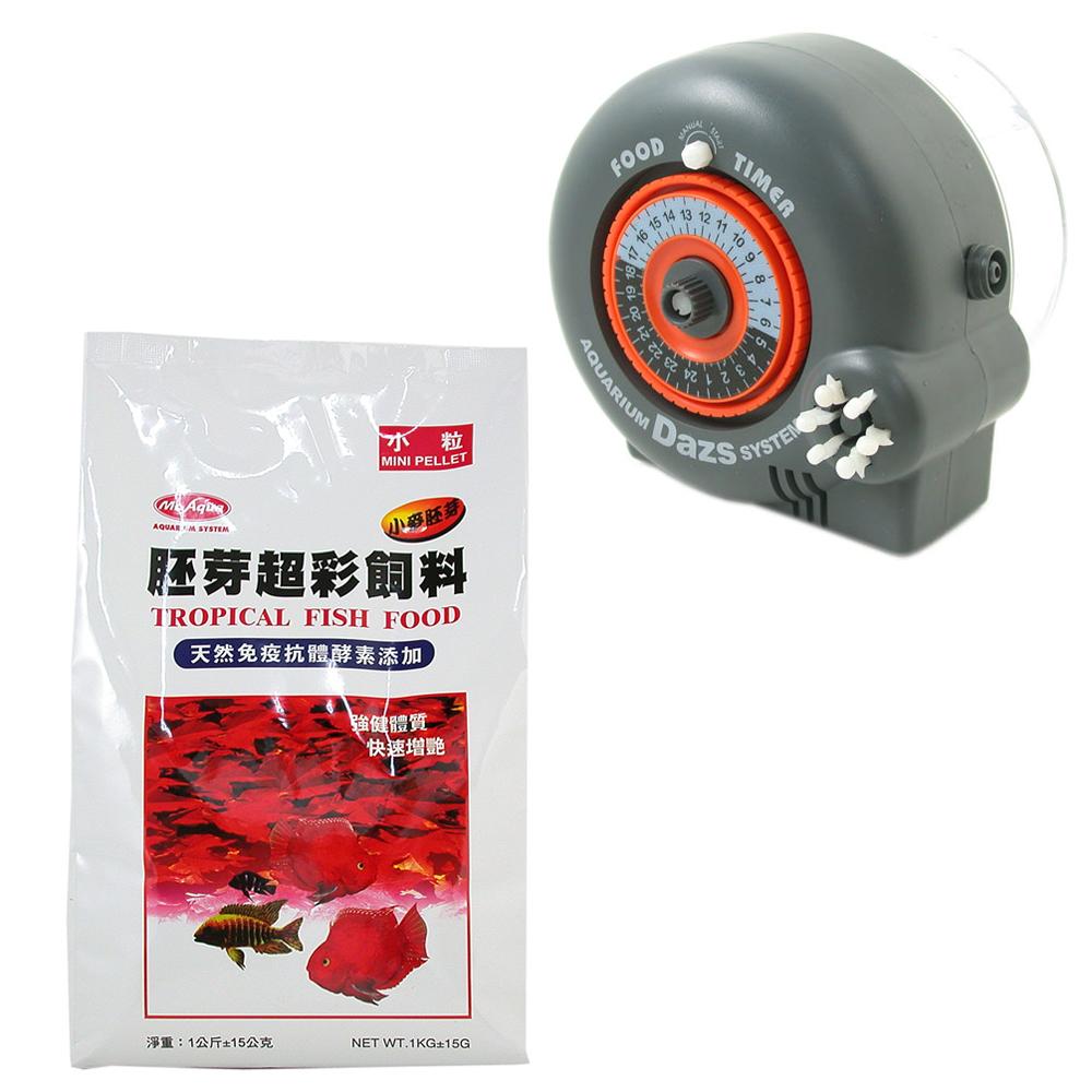 外銷日本觀賞魚24小時自動餵食器(單日可餵食6次)+Mr.AQUA(胚芽)超彩飼料-1kg