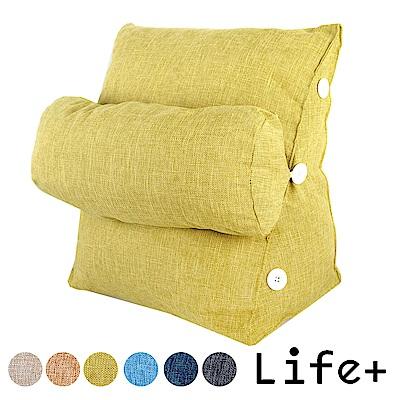 Life Plus 純色品味 舒壓萬用棉麻靠枕/抱枕/腰靠枕 (淺綠)