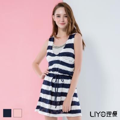 LIYO理優針織條紋V領長版背心(粉,藍)