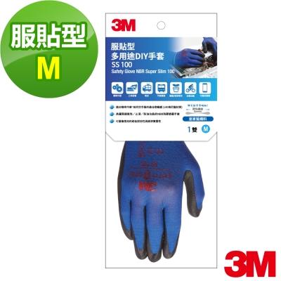 3M 服貼型多用途DIY手套SS-100 皇家藍(尺寸可選)