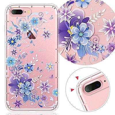 YOURS APPLE iPhone8 Plus/i7+ 奧地利彩鑽防摔手機殼-紫櫻戀