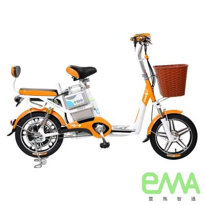 【EMA雲馬】電動 48鉛酸 LED 輕便 後雙避震  電動輔助自行車 白橘