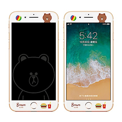 GARMMA LINE Friends iPhone 6S/7/8+息影鋼化玻璃...