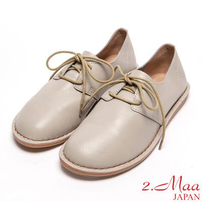2.Maa-高雅牛皮牛津綁帶鞋-灰
