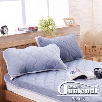 喬曼帝Jumendi 超涼感纖維針織枕頭保潔墊-個性灰
