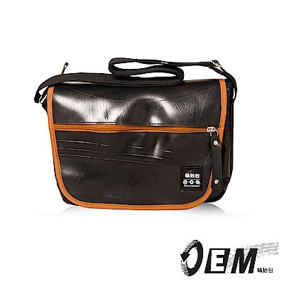 福利品 OEM- 製包工藝革命 輪胎包系列 撞色拉鍊前袋設計郵差包- 橘色