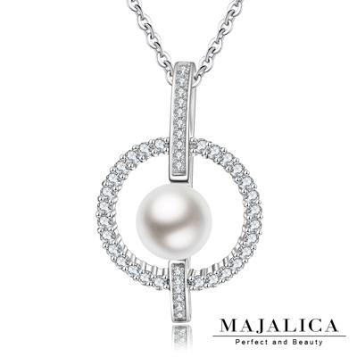 Majalica純銀項鍊密釘鑲 圓滿珍珠925純銀