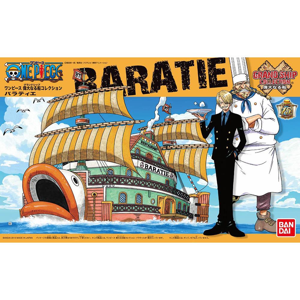 【BANDAI】航海王組合模型偉大之船 海上餐廳巴拉蒂 10