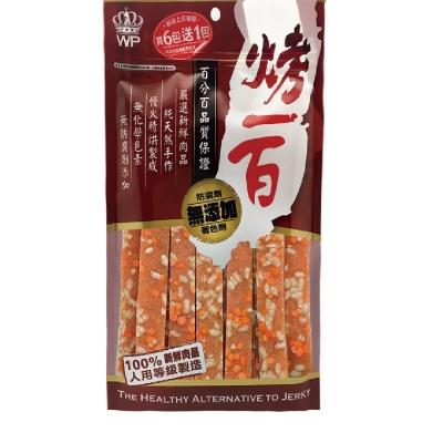 烤一百-米香扁豆雞 130g