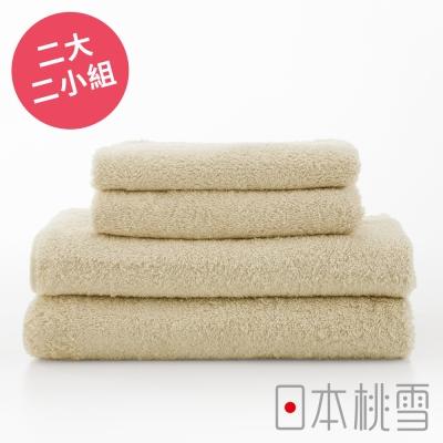 日本桃雪飯店浴巾-飯店毛巾超值二大二小組合-米色