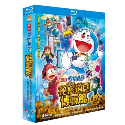 哆啦A夢-大雄的秘密道具博物館 藍光BD