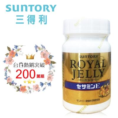 SUNTORY三得利 蜂王乳 + 芝麻明E(30日份)