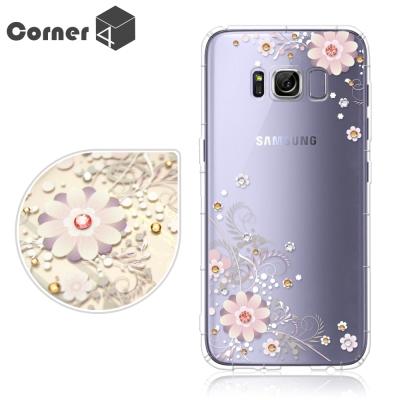 Corner4 Samsung Galaxy S8 奧地利彩鑽防摔手機殼-風鈴草
