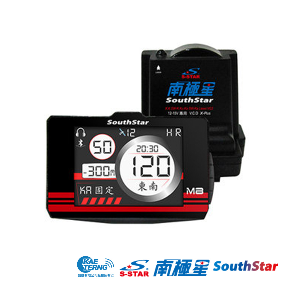 南極星 GPS-M8 防水版分體測速器 (機車專用)