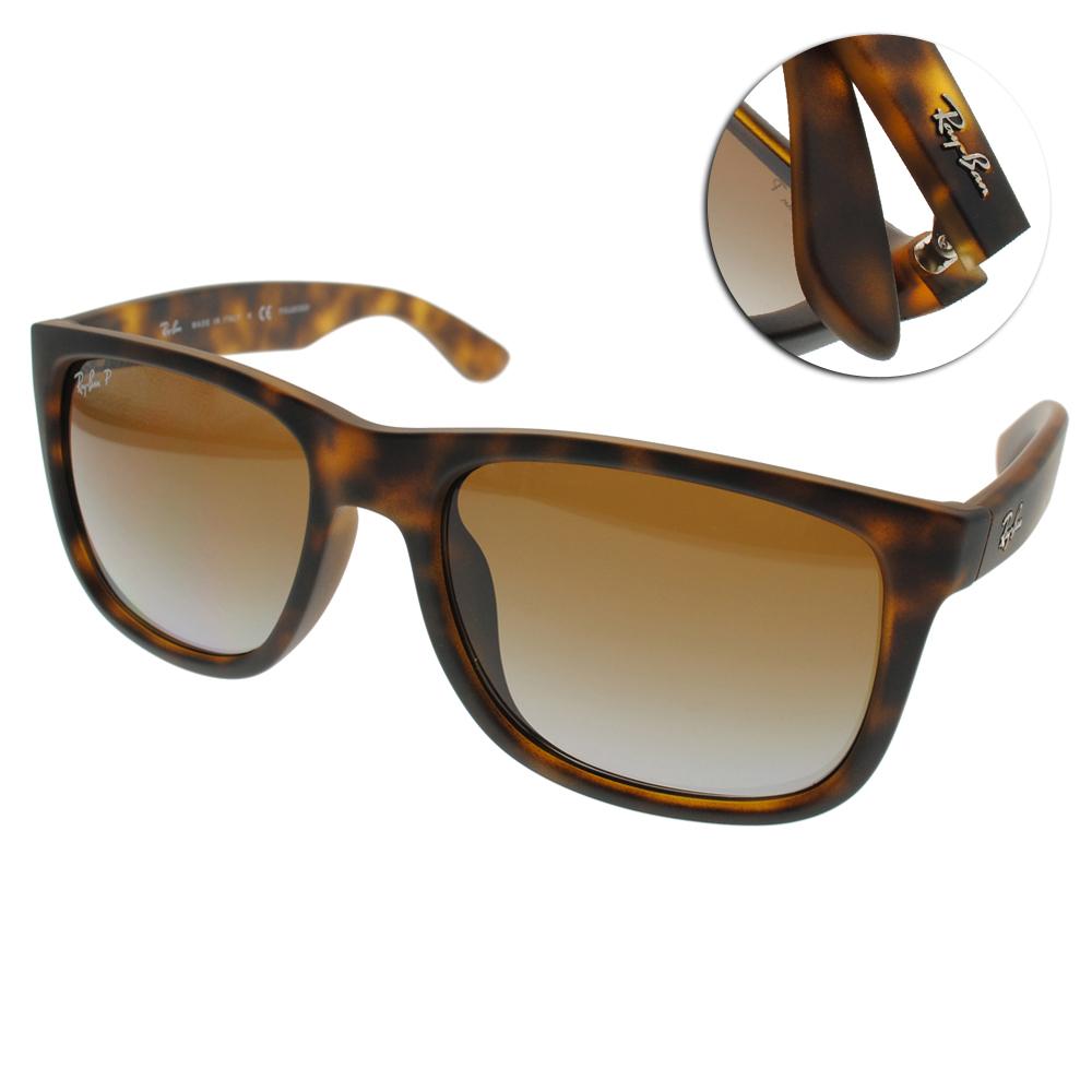 RAY BAN太陽眼鏡 經典品牌/咖啡#RB4165F 865T5