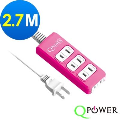 Qpower太順電業 太超值系列 TS-204A 2孔3+1座延長線(洋紅色)-2.7米