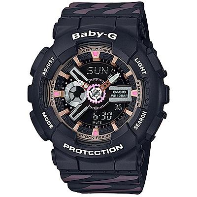 Baby-G Chance系列線條彩繪運動錶(BA-110CH-1A )黑/43.4mm