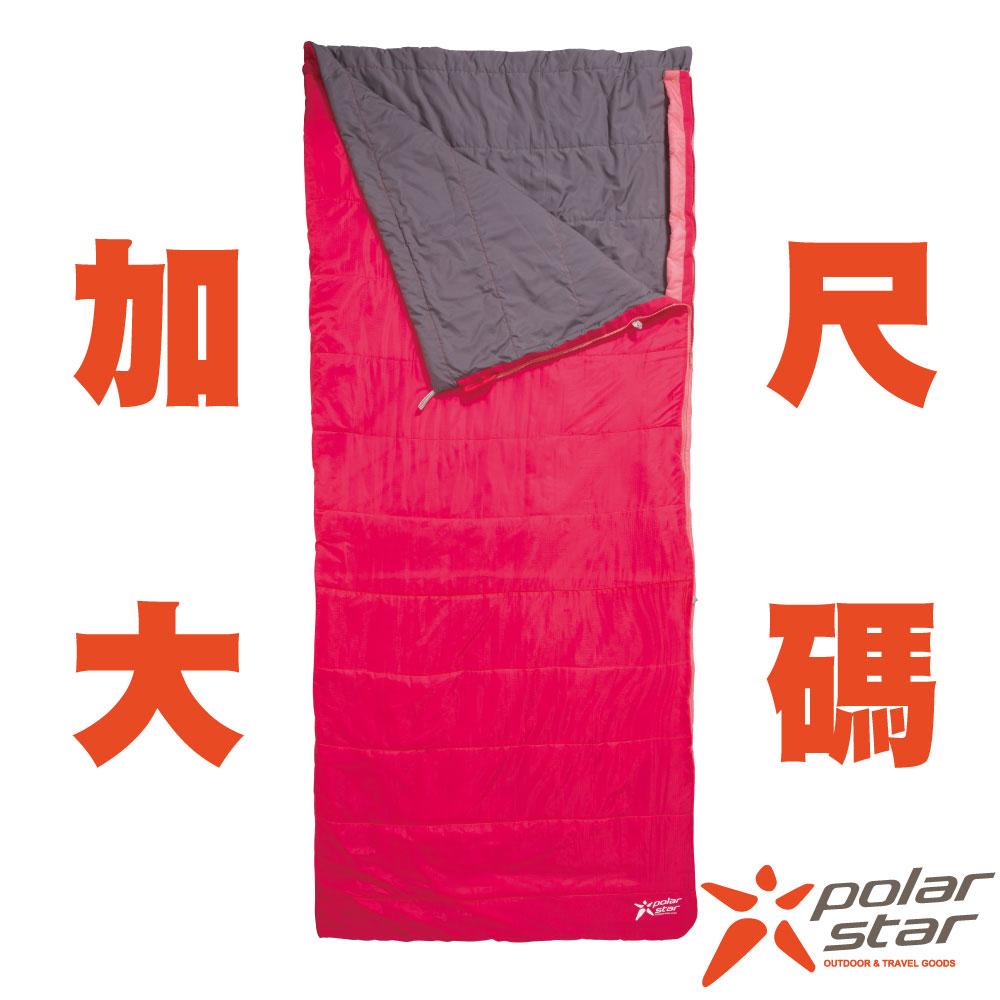 PolarStar 寬版兩用舒適睡袋- 紅 P15724