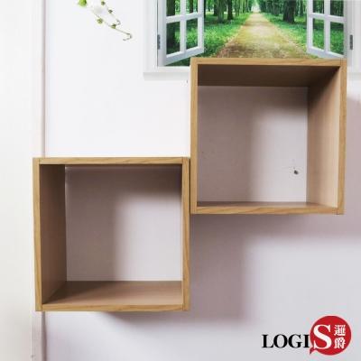 LOGIS邏爵 木紋魔術口格子壁櫃 壁架 展示櫃-正方形兩入組