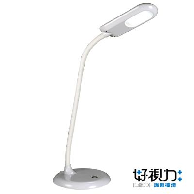 好視力 LED探索護眼檯燈5W時尚白/UTA208W