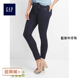 Gap 深色修身窄管牛仔褲