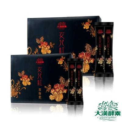 大漢酵素女兒紅四物飲(7入/盒)共4盒