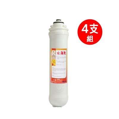 EssenPure水蘋果 便捷式 T98K 樹脂濾心 (四支組)