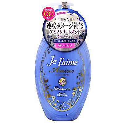 KOSE 保濕柔順潤髮乳 極度潤澤型(500ml)