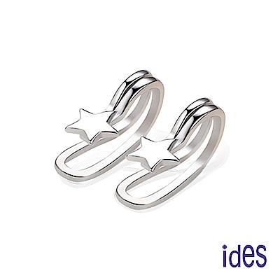 ides愛蒂思 日韓風潮個性時尚925純銀耳環/星星耳夾