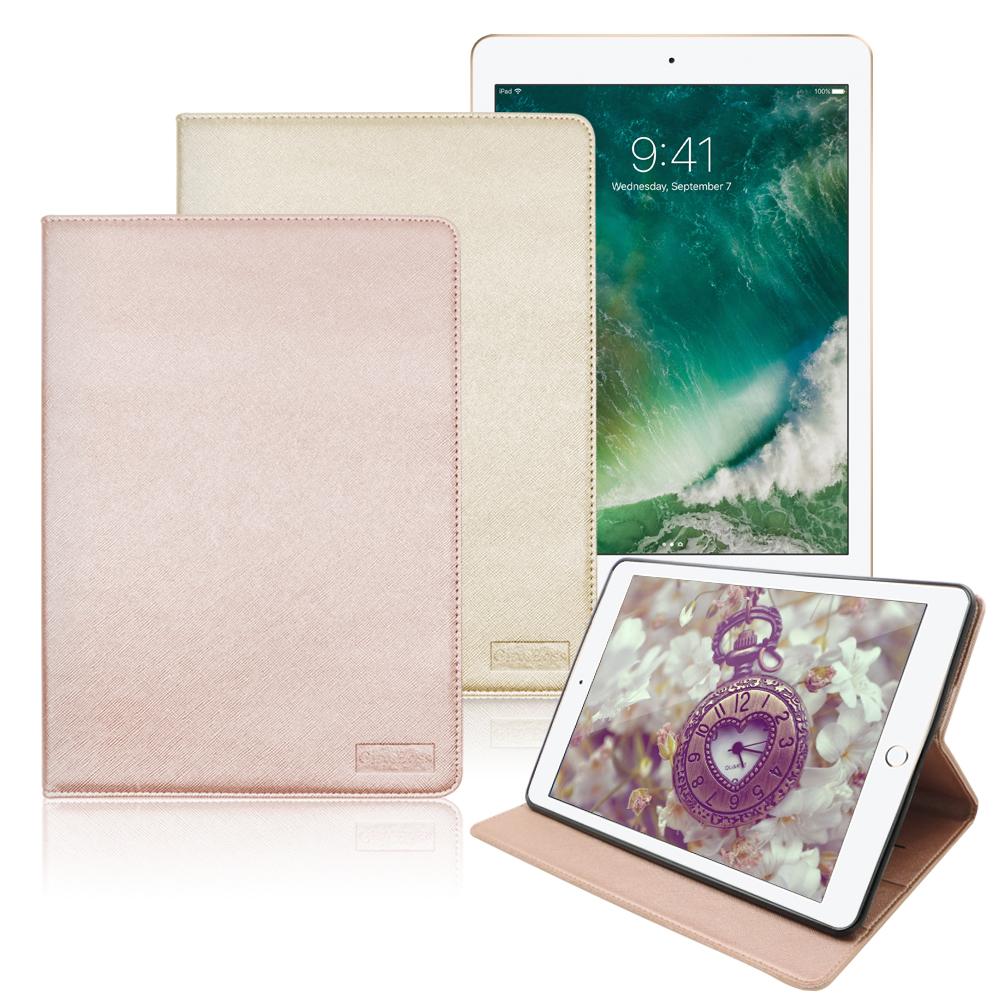 CB  iPad 2018版 9.7吋 皇家氣質閃亮隱扣皮套