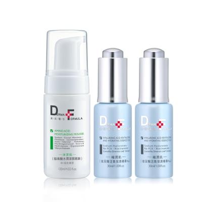 DF美肌醫生-玻尿酸保濕精華2入組贈水潤慕斯