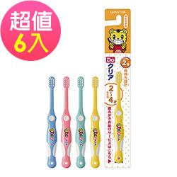 日本三詩達 巧虎牙刷 (2-4歲)  6入組