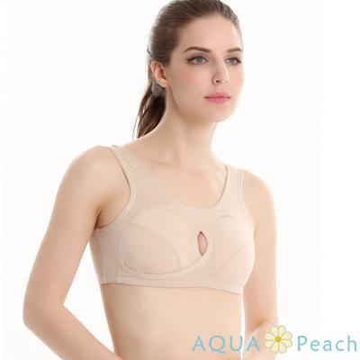 運動內衣 挖空透氣瑜伽內衣小背心 (膚色)-AQUA Peach