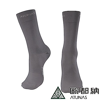 【ATUNAS 歐都納】X-STATIC銀纖維抗菌除臭紳士/運動休閒襪子A-A1819深灰