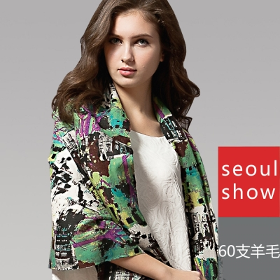 seoul show首爾秀 青煙冪語60支紗羊毛圍巾披肩 潑墨綠