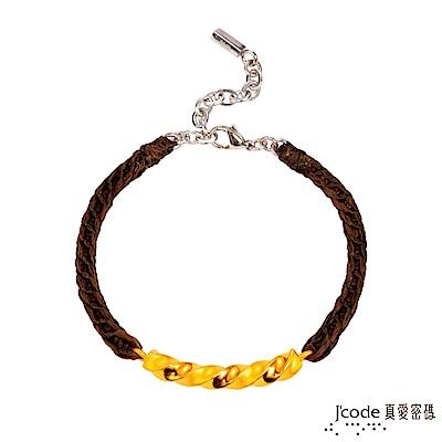 J'code真愛密碼 纏綿黃金編織男手鍊-立體硬金款