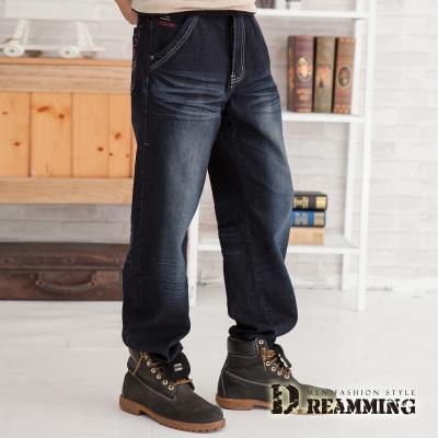 Dreamming 實穿百搭款刷色壓紋中直筒牛仔褲