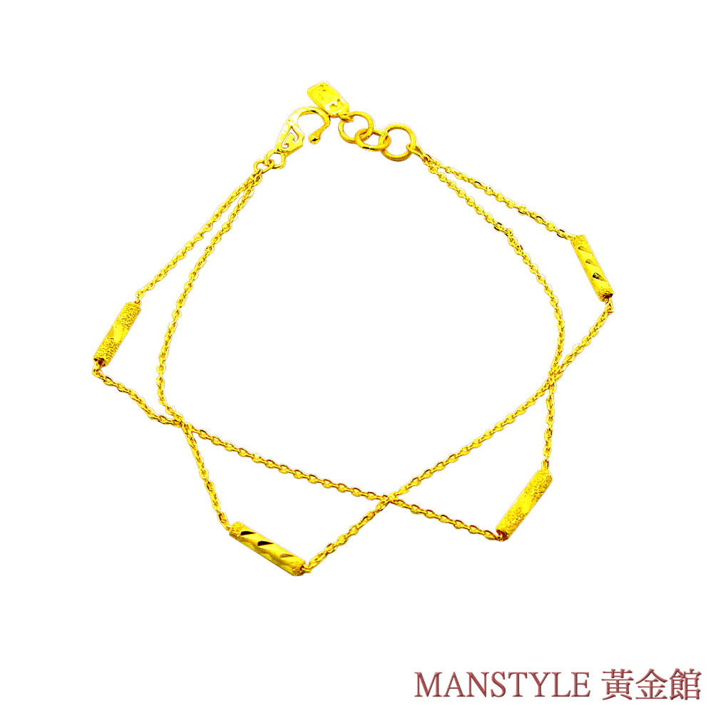 MANSTYLE 單純 黃金手鍊 (約0.99錢)