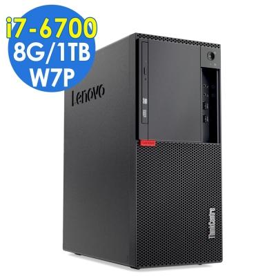 Lenovo M910T i7-6700/8G/1TB/W7P