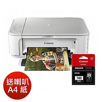 Canon MG3670 三合一多功相片Wi-Fi複合機(白)+PG-740黑墨(超值組合