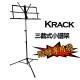 KRACK TYS-C005 三截式小譜架 product thumbnail 2
