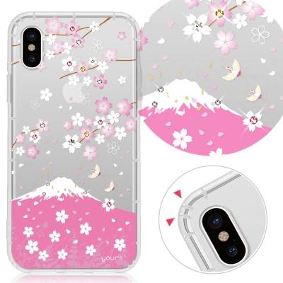 YOURS APPLE iPhone X奧地利彩鑽防摔手機殼-櫻飛雪