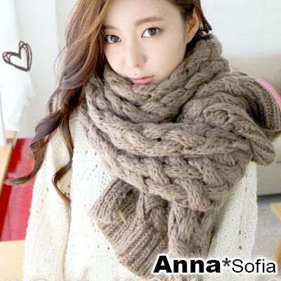 AnnaSofia-麻花編厚織-馬海毛披肩長圍巾-咖褐系