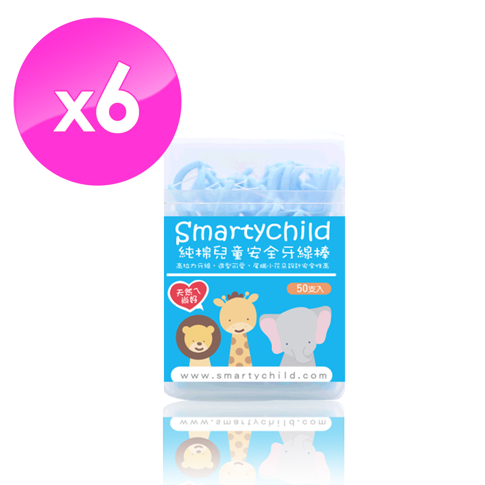 SmartyChild 純棉兒童安全牙線棒50支X6入