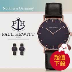 Paul-Hewitt時尚腕錶