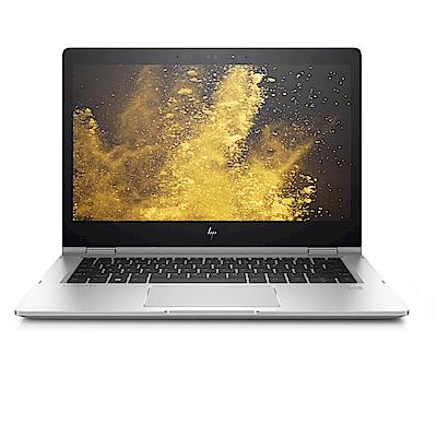 HP EliteBook X360 1030G2 13吋觸控筆電(i5-7200U/512SSD