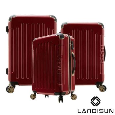 Landisun-極速炫焰-三件組碳纖維紋PC鏡面