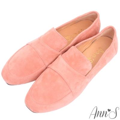 Ann'S韓系素面Q彈超柔軟全真皮舒適休閒平底鞋-粉