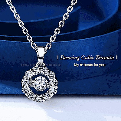GIUMKA 925純銀項鍊 圈住的愛 跳舞石系列-共3色